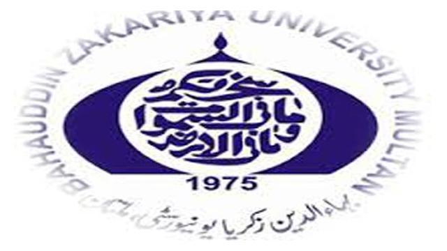 Nazra Quran Notification for Undergraduate Students