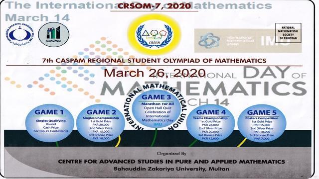 7th CASPAM REGIONAL STUDENT OLYMPIAD OF MATHEMATICS