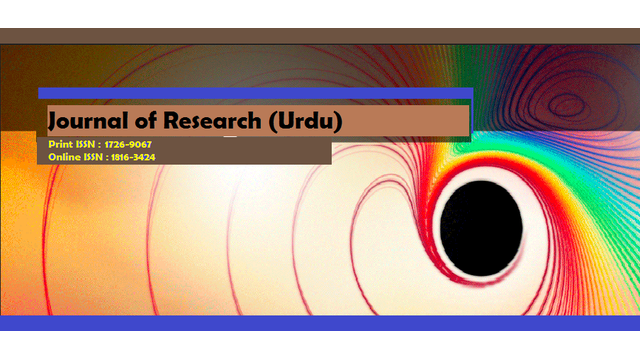 Journal of Research (Urdu), BZU - Aims & Scope