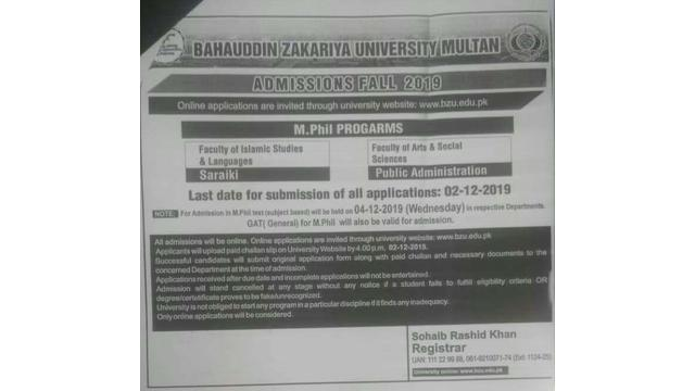 Saraiki M. Phil Program