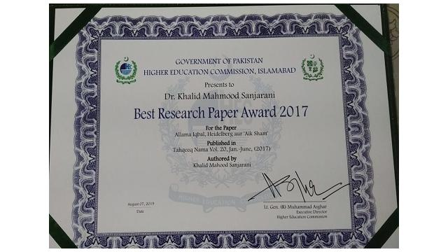 Published Research Paper in Tahqeeq Nama won the Best Research Paper Award by HEC