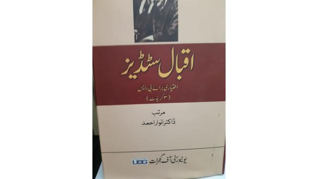 Iqbal Studies